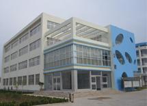万里笔业大楼