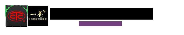 北京pk彩票计划群-五大计划单列市pk省会城市_北京pk10计划模板_北京pk10计划手机分析密胺餐具公司