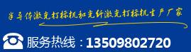 新葡京xpj68.com