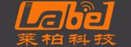 深圳萊柏科技有限公司
