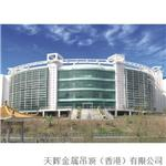Tianhui Case 3