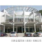 Tianhui Case 2
