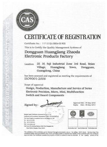 Enterprise certification