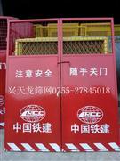 施工電梯防護門