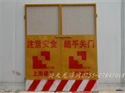 施工電梯井口防護門