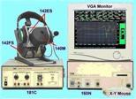 Type 1600N 电声测试系统