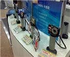 商场数码相机防盗器
