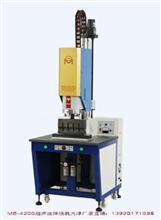 大功率超声波塑料焊接机MEX-4200明和新款