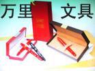 中國紅瓷筆 廣東紅筆 中國紅筆 東莞中國紅瓷筆 中國紅瓷筆廠 中國紅筆廠 萬里紅筆