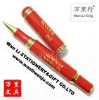 萬里文具中國紅筆 廣告筆 紅瓷筆 寶珠筆 鋼筆 禮品筆