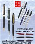 金屬筆 廣告筆 ball pen 禮品筆 圓珠筆 寶珠筆 鋼筆