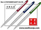 金屬筆 廣告筆 ball pen 禮品筆 圓珠筆
