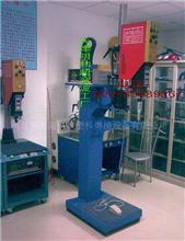 中空板周转箱专用焊接机 中空板焊接机
