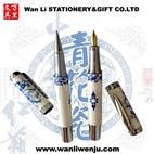 万里文具青花瓷笔、工艺笔、陶瓷笔、签字笔、礼品笔、钢笔