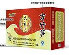 广州包装箱印刷订做-瓦楞盒-大彩盒加工