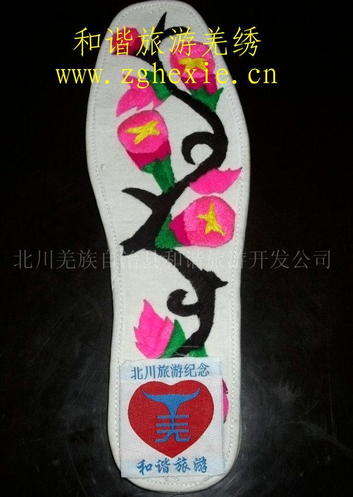 禹羌情,羌绣鞋垫