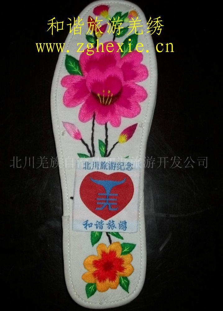 羌绣绣花鞋垫024