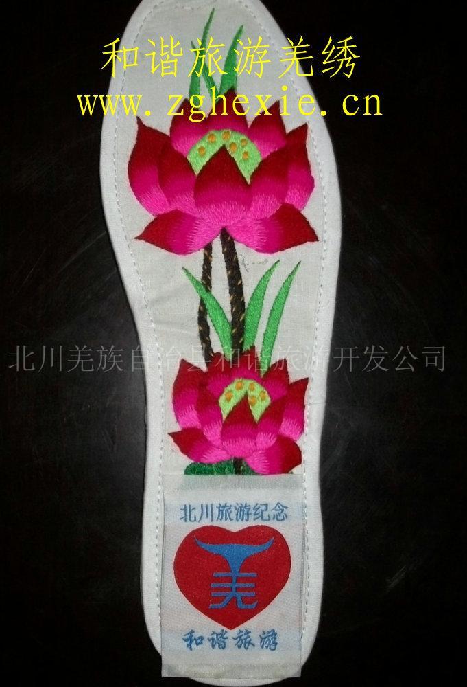 绣绣花鞋垫030