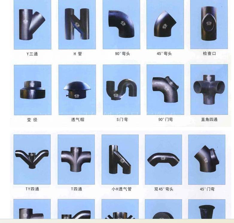 柔性抗震铸铁排水管件(782x743,62k)-排水管件 pvc排水管件名称