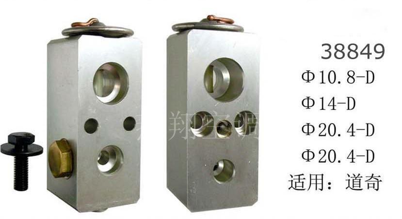 道奇膨胀阀汽车空调膨胀阀汽车空调配件_广州市越翔零图片