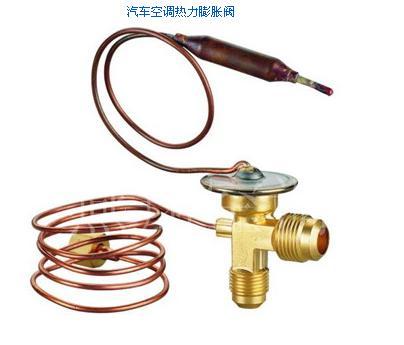 名称:膨胀阀汽车空调膨胀阀汽车空调配件expansion valve图片