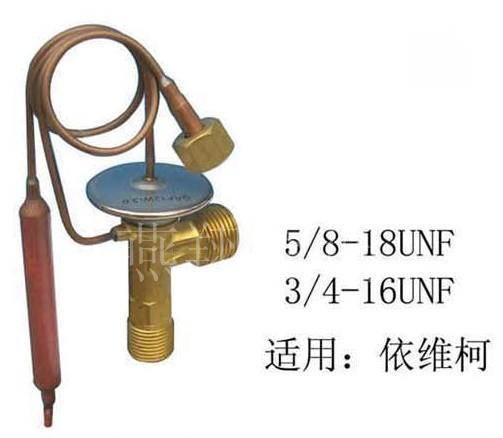 依维柯膨胀阀汽车空调膨胀阀_广州市越翔汽车零部件图片