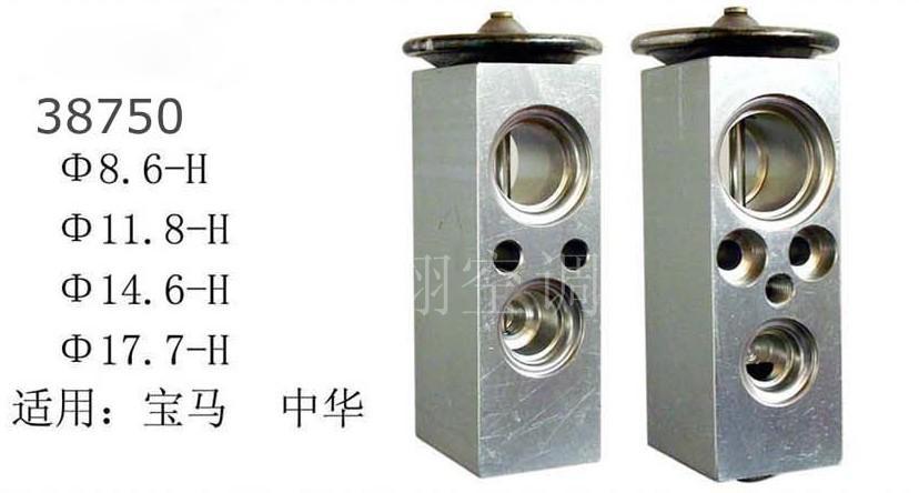 中华膨胀阀汽车空调膨胀阀_广州市越翔汽车零部件有限图片