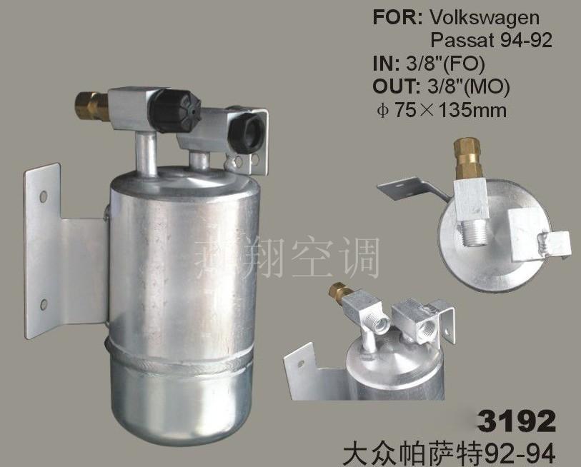 大众帕萨特干燥瓶储液器储液干燥器图片