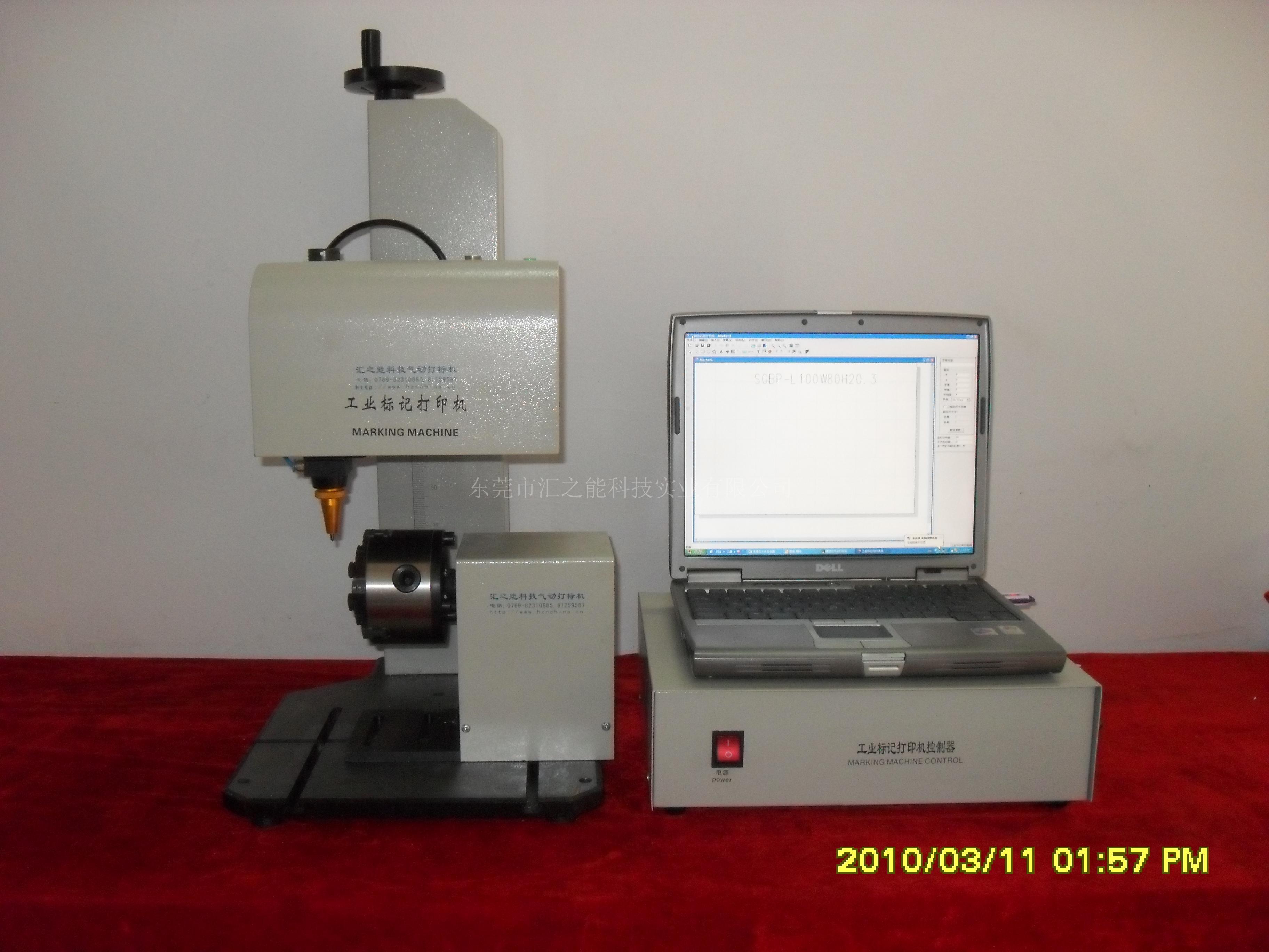 hzn-6b平面圆周面气动打标机图片