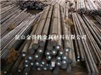 20CrNi3A合金结构钢