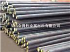 20Cr2Ni4合金结构钢