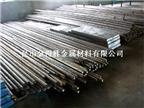 12Cr1MoV合金结构钢