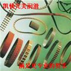 皮带防滑剂
