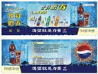 广州专业优惠券印刷设计厂家承接门票现金券印刷业务