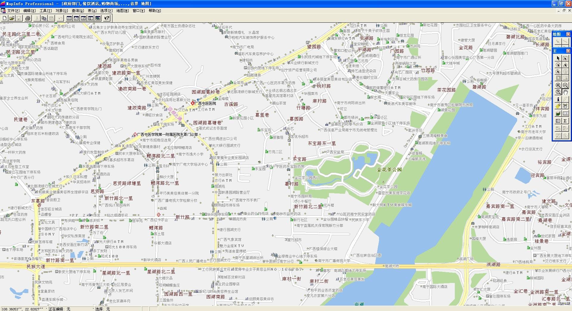 2011年南宁市mapinfo格式电子地图
