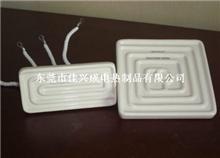 红外线加棉节能型陶瓷发热砖、红外线加棉节能型陶瓷发热板、红外线加棉节能型陶瓷辐射器