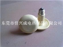 蘑菇型陶瓷加热灯、圆锥型陶瓷发热灯、平底型陶瓷博升国际灯