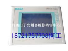 西门子TP170A,TP170维修-西门子TP170A专业维修,西门子TP170A通讯维修,TP170A黑屏维修-白屏维修