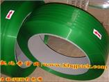 PET綠色環保打包帶|毛重20KG|凈重18.00KG