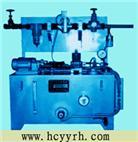 轧机油气润滑系统