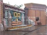 杭州乐园工程