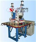 充氣模型熱合焊接設備