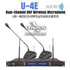 U-4E(UHF一拖四红外线自动对频无线会议话筒)