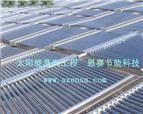 大型太阳能蒸汽工程