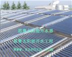 太阳能开水工程
