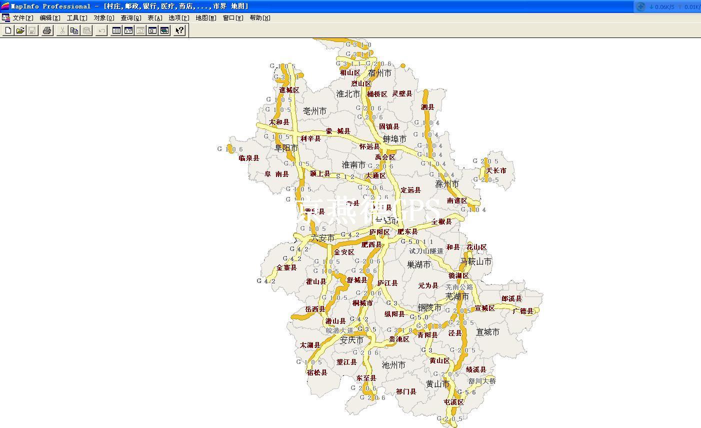 哈尔滨市五常市电子地图-mapinfo格式;