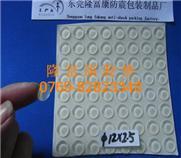 苏州硅胶垫,重庆硅胶脚垫,隆富康硅胶制品厂专业生产