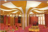 酒店天花吊顶装饰构件
