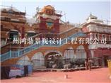 杭州乐园外包装施工