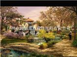 现代园林景观